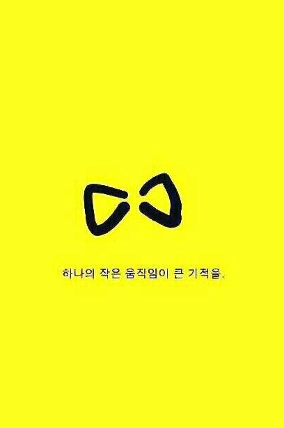 노란리본.jpg